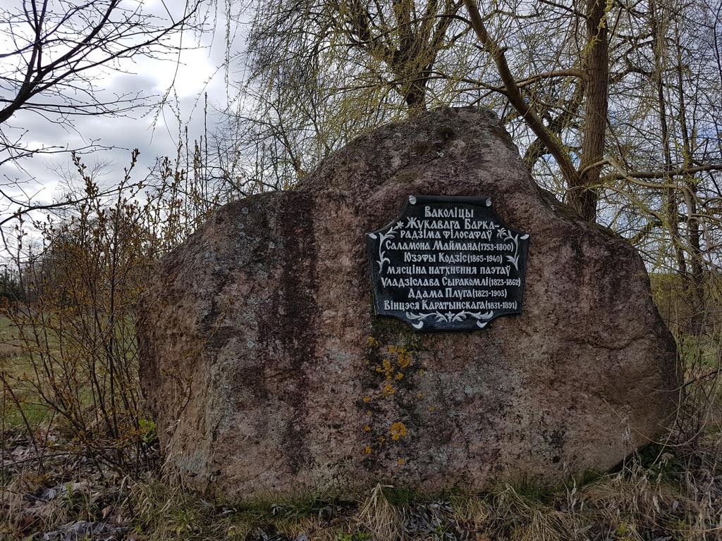 Открытая Беларусь